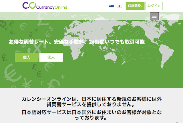 currencyonline-top