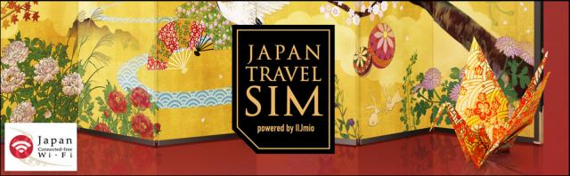 日本短期滞在【3ヶ月以内】用のプリペイドSIMカード