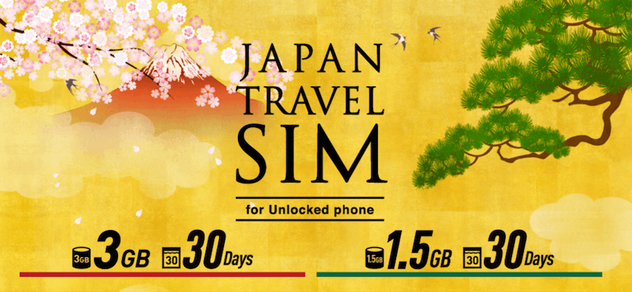 日本一時帰国プリペイドSIMカードおすすめ1ヵ月