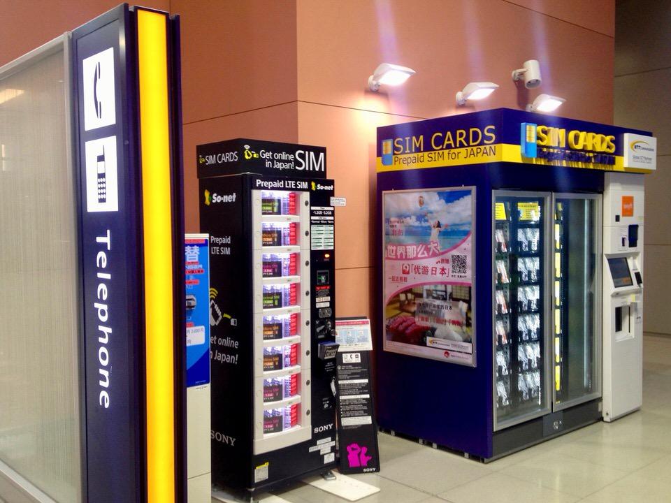 日本の主要空港でプリペイドSIMカードが買える販売機
