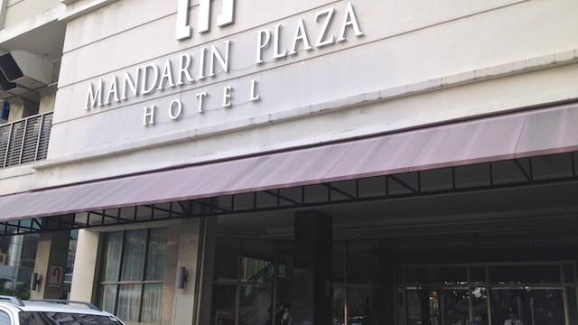 セブマンダリンホテル