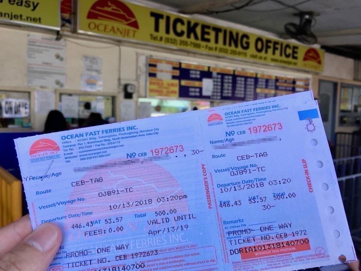 セブ島からボホール島までのフェリーチケット料金