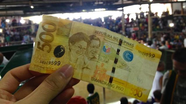 フィリピン闘鶏セブ