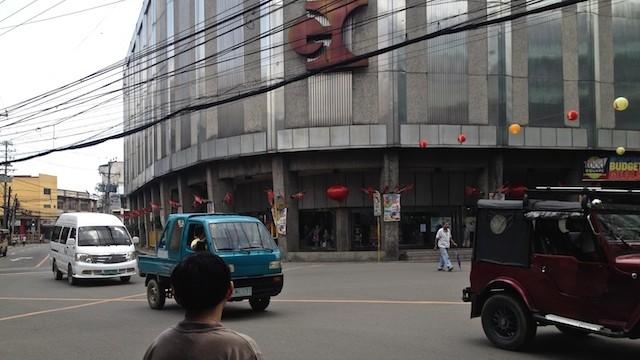 フィリピン セブ コロンストリート