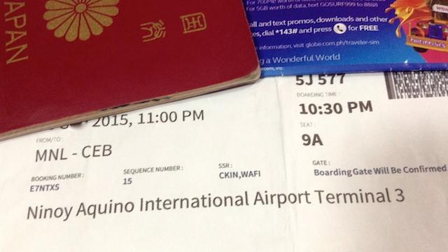 マニラ空港のターミナル間をUberで移動