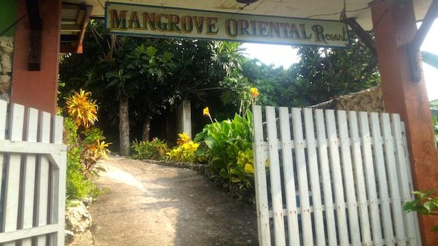 マラパスクア島ホテル