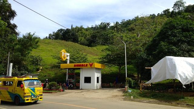 セブsirao flower farm