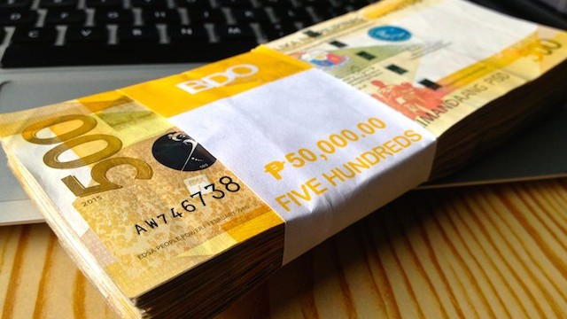 フィリピン給料平均