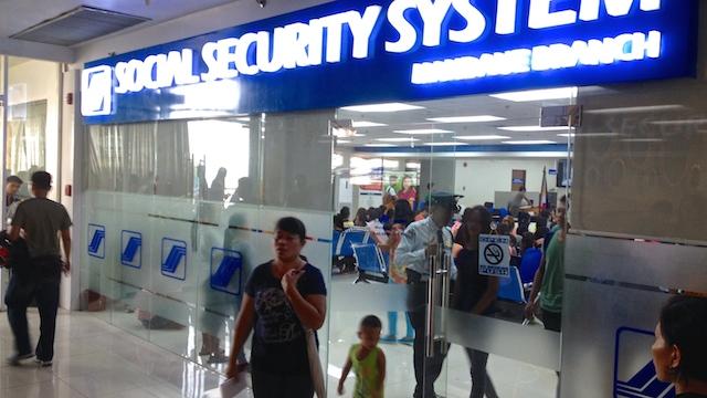 フィリピン 保険 sss