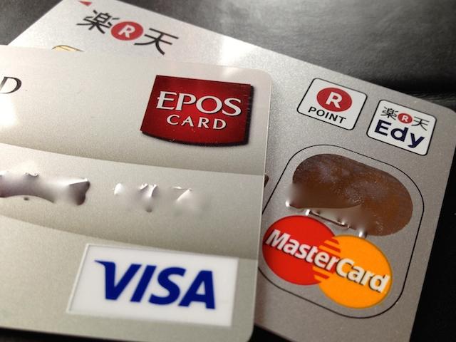 クレジットカード ワーホリ 保険