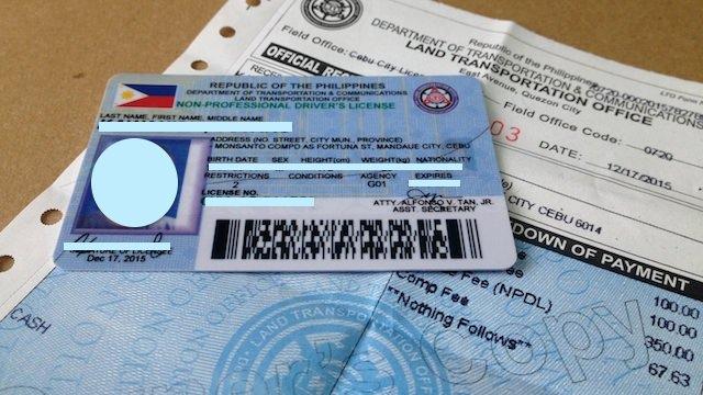フィリピン運転免許証セブ