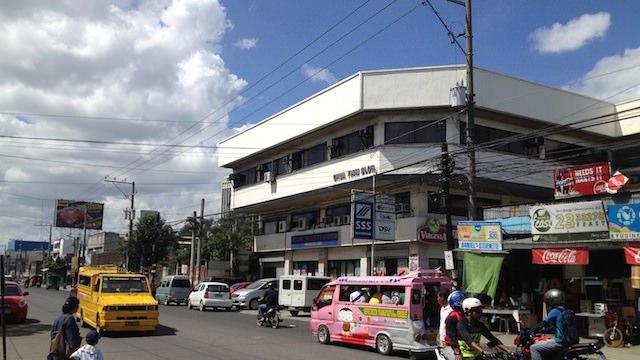 フィリピン社会保障制度SSS