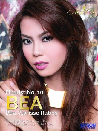 フィリピン美人コンテスト