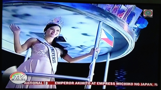 ミスユニバースフィリピン
