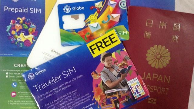 フィリピン simカード 無料