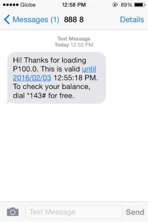 フィリピン携帯プリペイドカードからロードする方法