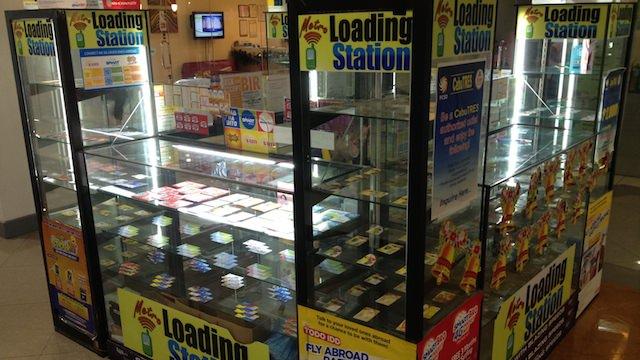フィリピンで携帯用プリペイドカードを買う方法