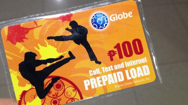 フィリピン携帯ロード