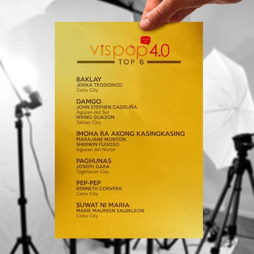 フィリピン・ビサヤ語の音楽コンペ【VISPOP】