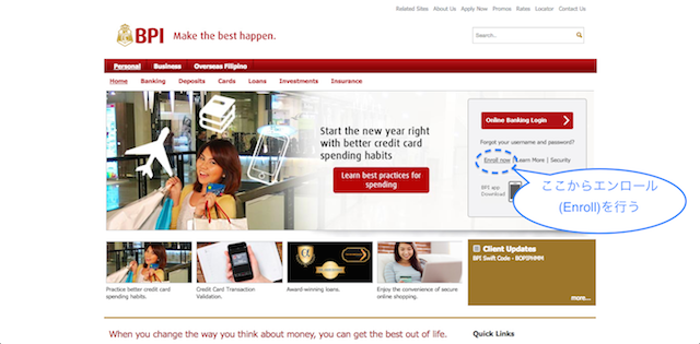 フィリピン銀行オンラインバンキング