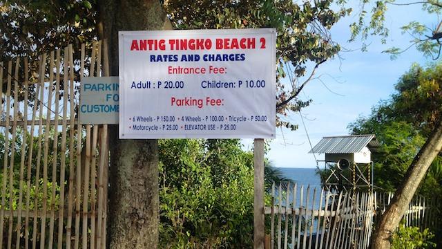 セブ島アルコイのティンコビーチ