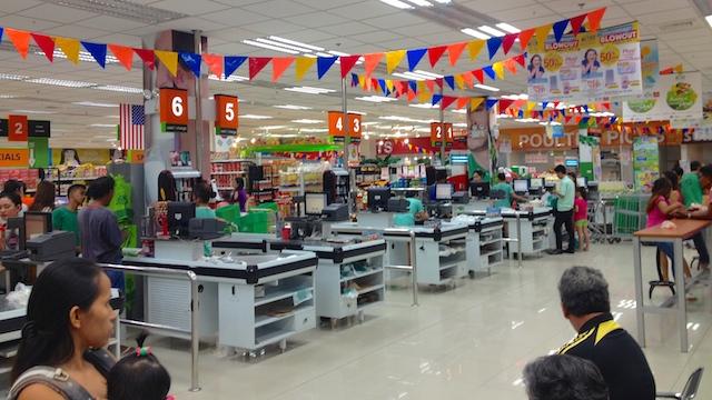 セブスーパーマーケット