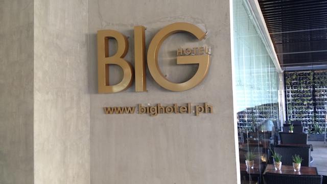 ビッグホテルフィリピン