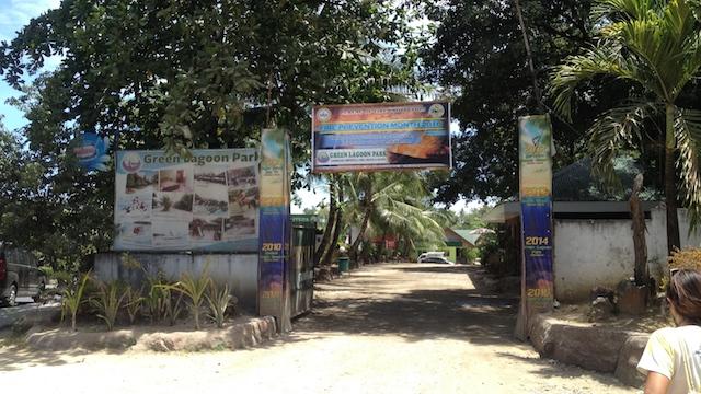 フィリピンビーチパーティ