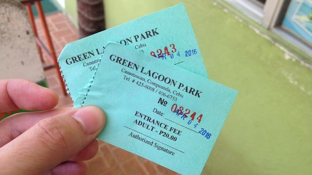 セブグリーンラグーンパーク