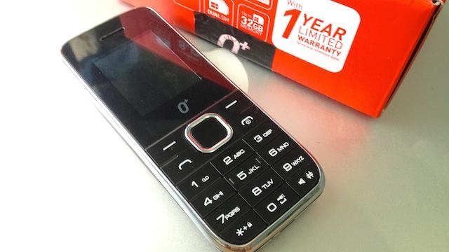 フィリピン 携帯 格安
