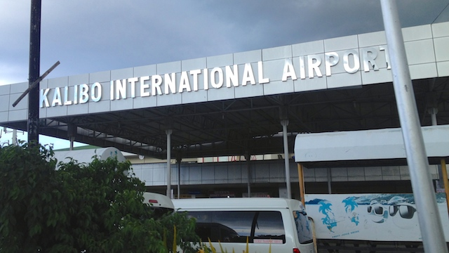 フィリピンカリボ空港