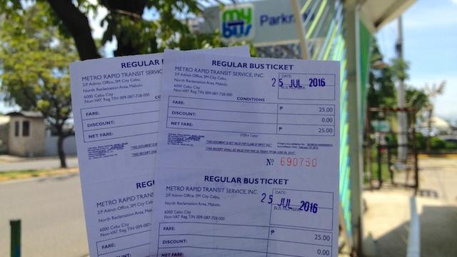 マイバス 料金 チケット