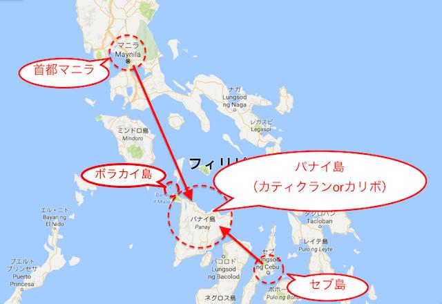 日本からフィリピンボラカイ島への行き方