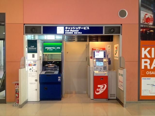 日本でフィリピンbpiのatmカードを使う