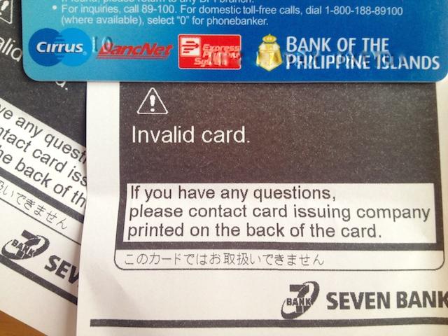 日本でフィリピンbpi銀行のatmカードが使えなかった