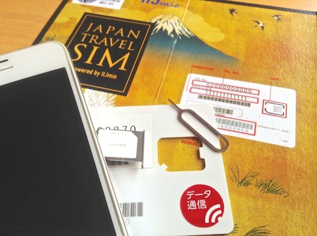 日本 一時帰国 iphone sim