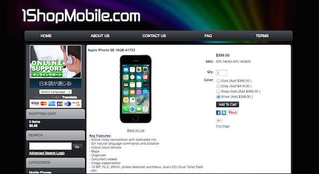 1shopmobileで海外通販iphone購入 iphone