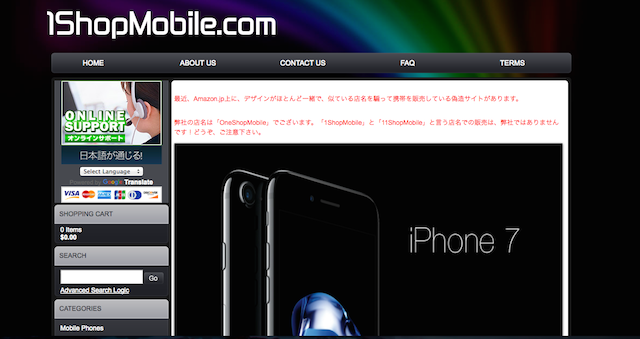 海外版iphoneを海外通販で買えるサイト