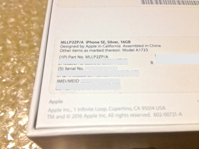 海外版iphoneseを個人輸入