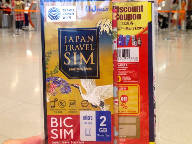 japan-travel-sim1_mini