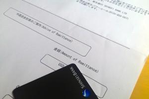 海外送金 受け取り 新生銀行 手数料