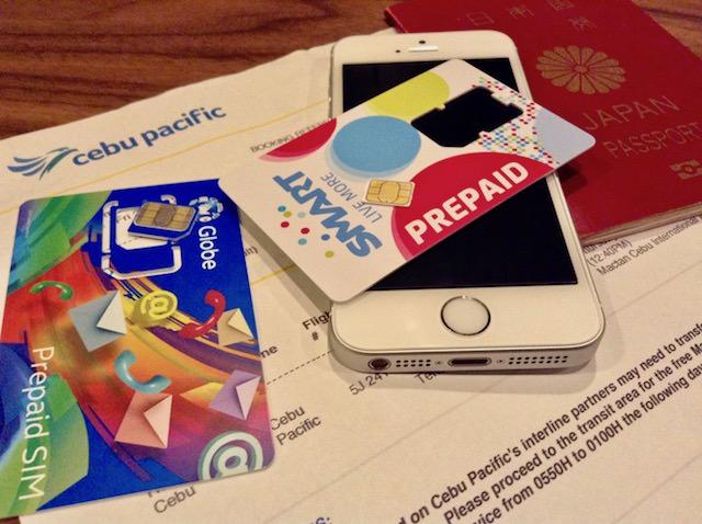 セブ空港で携帯用simカード
