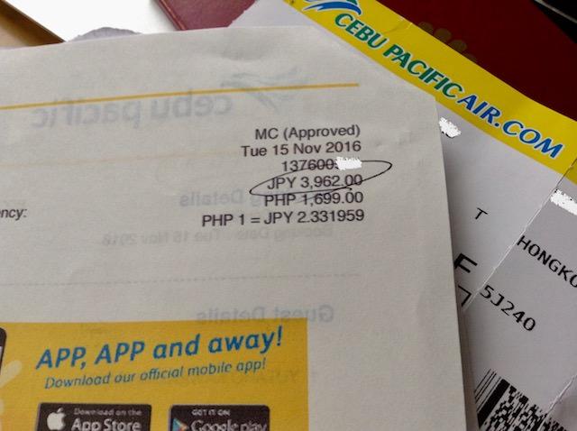 セブパシフィック格安航空券(香港セブ直行便)