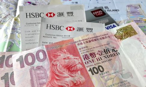 香港 空港 クレジットカード