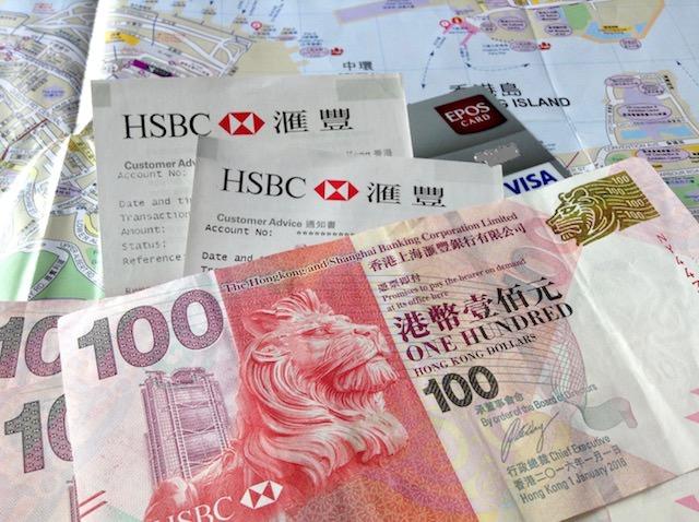 香港空港のatmでクレジットカードからキャッシングしたお金