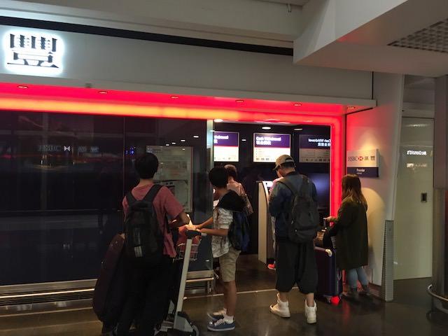 HSBC(香港上海銀行)のATMからクレジットカードで海外キャッシング