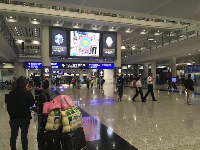 香港国際空港に着いたらまずATMでお金(香港ドル)を手に入れよう