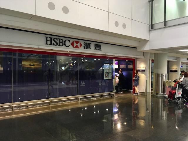 空港到着ロビーにある24時間営業のHSBC(香港上海銀行)のATM