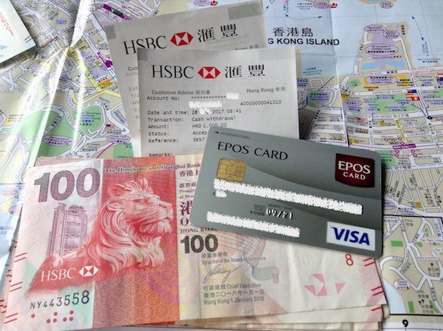 香港空港のatmでクレジットカードのキャッシングで簡単に香港ドル入手