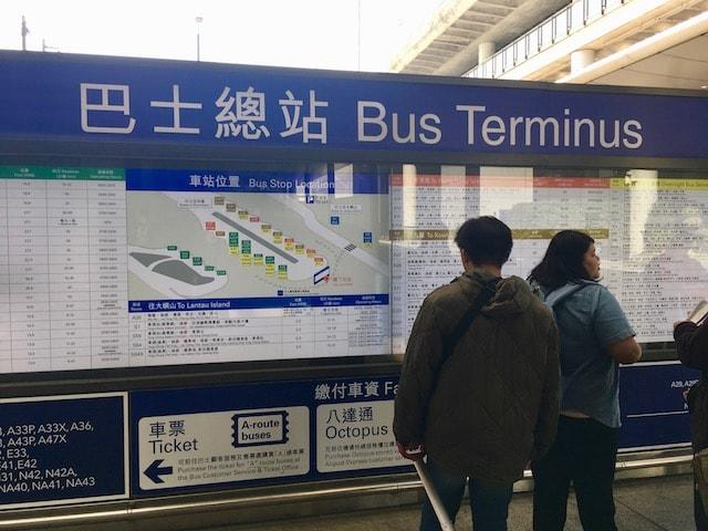 香港のバスの乗り方・支払い方法